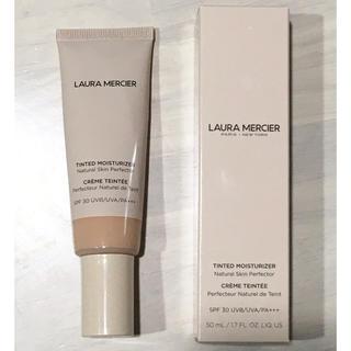 laura mercier - ローラメルシエ ティンティドモイスチャーライザー Nude