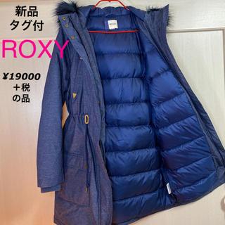 Roxy - ROXY ロキシー 新品タグ付 ダウンコート