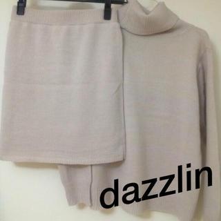 ダズリン(dazzlin)の【dazzlin】ニット スカート ベージュ F(ミニスカート)