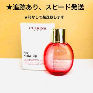 CLARINS - クラランス フィックスメイクアップ 50ml