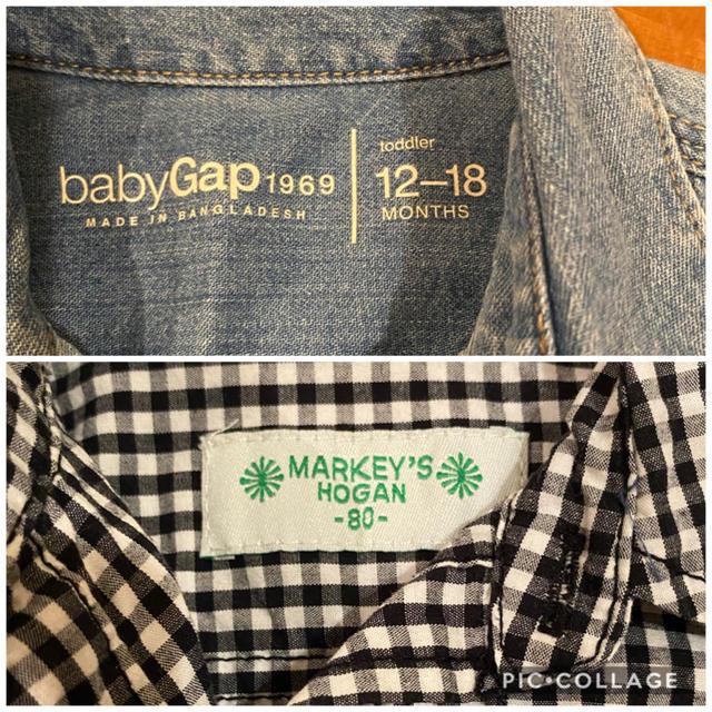 MARKEY'S(マーキーズ)のbaby gap タンガリーシャツ& MARKEYSギンガムチェックシャツ キッズ/ベビー/マタニティのベビー服(~85cm)(シャツ/カットソー)の商品写真