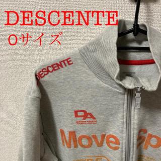 デサント(DESCENTE)のDESCENTE ダブルジップスウェットジャージ Oサイズ(ジャージ)
