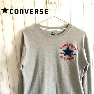 Converse All Star 長袖 Tシャツ ワンポイント ワッペン 刺繍
