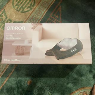オムロン(OMRON)のオムロン ネックマッサージャー、新品未使用。HMー150(マッサージ機)