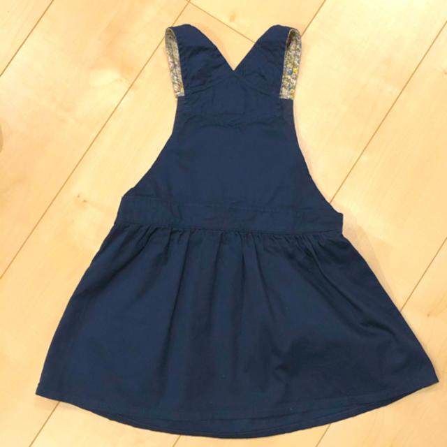 Branshes(ブランシェス)のブランシェス オーバーオールスカート 100cm 女の子 キッズ/ベビー/マタニティのキッズ服女の子用(90cm~)(ワンピース)の商品写真