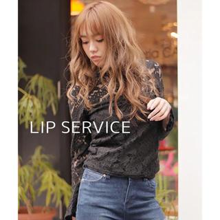 リップサービス(LIP SERVICE)のLIP SERVICEトップス(その他)