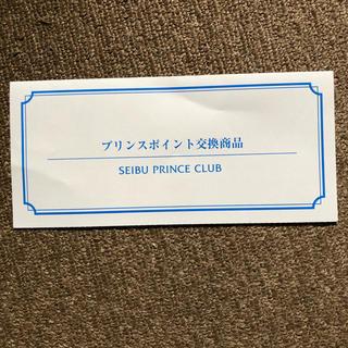 プリンス(Prince)のプリンスホテル 12000P 宿泊券(宿泊券)