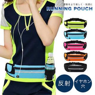 ランニングバッグ ペットボトルホルダー付き 防水 ウエストポーチ(ランニング/ジョギング)