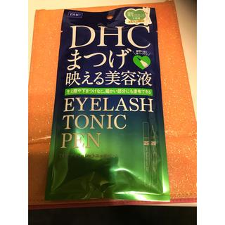 DHC - DHC まつげ映える美容液 新品未使用未開封