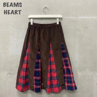 ビームス(BEAMS)の【BEAMS HEART】コーデュロイチェックスカート ビームスハート(ひざ丈スカート)