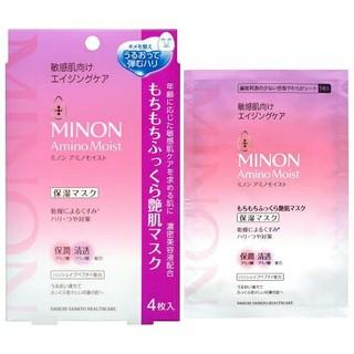 ミノン(MINON)の12枚 ミノンアミノモイスト エイジングケア(パック/フェイスマスク)