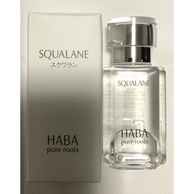HABA(ハーバー)のみらん様専用 ハーバー スクワラン(30ml) コスメ/美容のスキンケア/基礎化粧品(フェイスオイル/バーム)の商品写真