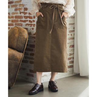 ミスティウーマン(mysty woman)のアウトポケットナロースカート    ベージュ(ロングスカート)