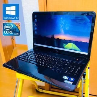 エヌイーシー(NEC)のNEC LaVie ノートPC 15インチ i5 Office(ノートPC)