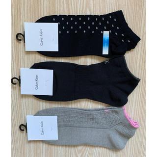 カルバンクライン(Calvin Klein)のカルバン・クライン メンズ ソックス 3足セット 25~27cm 23(ソックス)