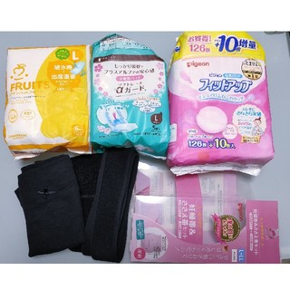 Pigeon - 出産準備セット お産セット フィットアップ 妊婦帯 母乳パッド