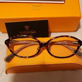 レインボーさま専用 アイブレラ リーダー ビュー 視力補正用眼鏡 +1・50(サングラス/メガネ)