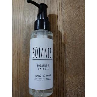 ボタニスト(BOTANIST)のボタニスト ボタニカルヘアオイル モイスト(オイル/美容液)