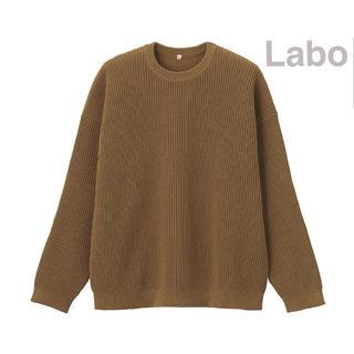 ムジルシリョウヒン(MUJI (無印良品))のMUJI  Labo   空気を含んだ糸で編んだ畦編みセーター  XXS~XS(ニット/セーター)