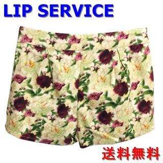 リップサービス(LIP SERVICE)の【美品】LIPSERVICE ★ボタニカル 花柄 ショートパンツ(ショートパンツ)