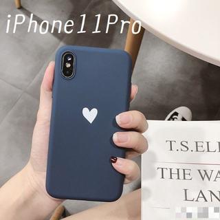 大人気!iPhone11Pro ケース カバー オータムカラー ネイビー(iPhoneケース)