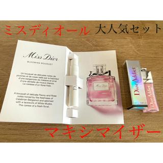 クリスチャンディオール(Christian Dior)の人気セット ディオール 香水 マキシマイザー&ミスディオール ミニセット♡(リップグロス)