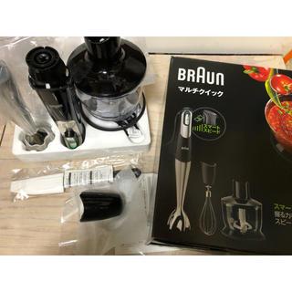 ブラウン(BRAUN)のメーカー保証2021/09まで ブラウン マルチクイックMQ735 一回のみ使用(調理機器)