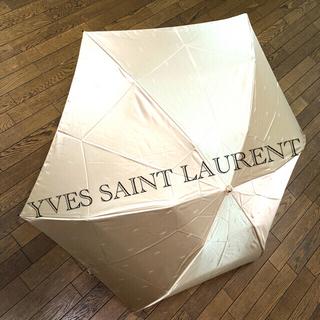 サンローラン(Saint Laurent)のイヴ・サンローラン 訳あり 折りたたみ傘 ゴールド✨(傘)