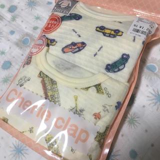 フタフタ(futafuta)のキルト ロンパース  95 新品 2枚セット(下着)
