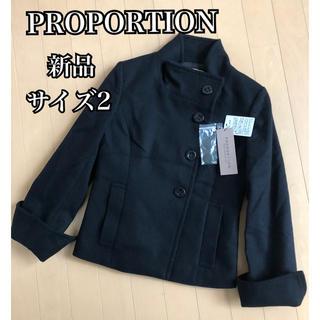 プロポーションボディドレッシング(PROPORTION BODY DRESSING)の新品 プロポーション ボディドレッシング ショートコート サイズ2 S ブラック(テーラードジャケット)
