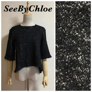 シーバイクロエ(SEE BY CHLOE)のSee By Chloe フレアメランジニットプルオーバー(ニット/セーター)