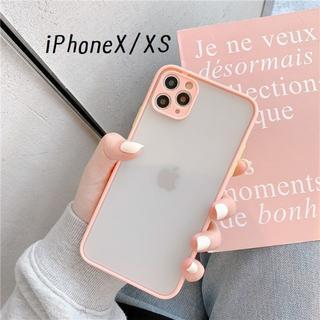 大人気!iPhoneX iPhoneXS シンプル カバー ケース サーモン(iPhoneケース)