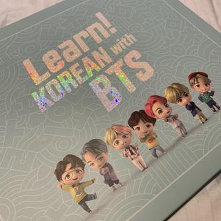 ボウダンショウネンダン(防弾少年団(BTS))のBTS learn KOREA 韓国語勉強キット(語学/参考書)