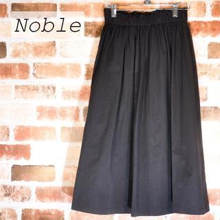 ノーブル(Noble)のフレアスカート ロングスカート ノーブル Noble(ロングスカート)