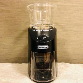 デロンギ(DeLonghi)のデロンギ グラインダー KG364J(電動式コーヒーミル)