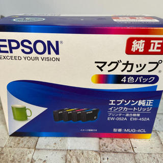 EPSON - エプソン MUG-4CL(マグカップ) 純正 インクカートリッジ 4色パック