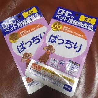 ディーエイチシー(DHC)のDHC 犬用サプリ ぱっちり(60粒) 新品 2個セット(犬)