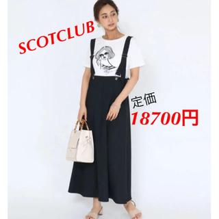 SCOT CLUB - SCOTCLUB 定価18700円 サスペンダージャンパースカート 美品