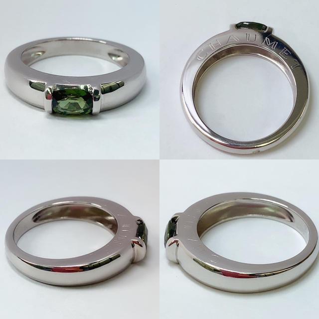 CHAUMET(ショーメ)のCHAUMET ショーメ ジョイア グリーンサファイア 750 リング 指輪 レディースのアクセサリー(リング(指輪))の商品写真