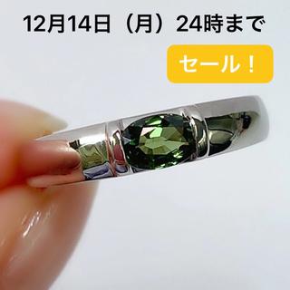 ショーメ(CHAUMET)のCHAUMET ショーメ ジョイア グリーンサファイア 750 リング 指輪(リング(指輪))