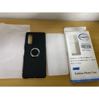 ソニー(SONY)のSony Xperia 1 SO-03L SOV40 6.5 Sony ケース(Androidケース)