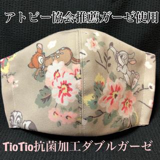 【キャスキッドソン✖︎ディズニー】インナーマスク バンビ TioTio