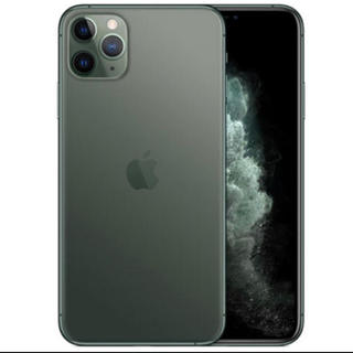 アップル(Apple)の【新品未開封】iPhone11pro256gb 10台セット②(スマートフォン本体)
