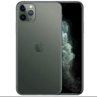 アップル(Apple)の【新品未開封】iPhone11pro256gb 10台セット①(スマートフォン本体)