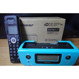 パイオニア(Pioneer)の【美品】TF-FD31S-A パイオニア 電話機 デジタルコードレスホン(その他)