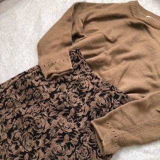 ロキエ(Lochie)の古着屋さん スカート 花柄 ブラウン used 日本製(ロングスカート)