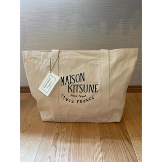メゾンキツネ(MAISON KITSUNE')のメゾンキツネ  トートバッグ  マザーズバッグ  新品未使用(マザーズバッグ)
