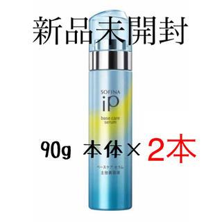 ソフィーナ(SOFINA)のソフィーナ iP ベースケアセラム 土台美容液 2本(ブースター/導入液)