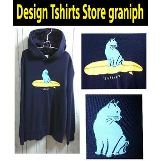 グラニフ(Design Tshirts Store graniph)のgraniph  グラニフ surf cats 猫キャラ パーカー プルオーバー(パーカー)