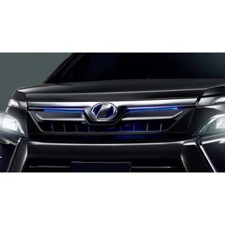 トヨタ - TRD フロントグリル LED付 80 後期 ヴォクシー ZS 煌 ブラック